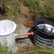 čistírna odpadních vod + biofiltr